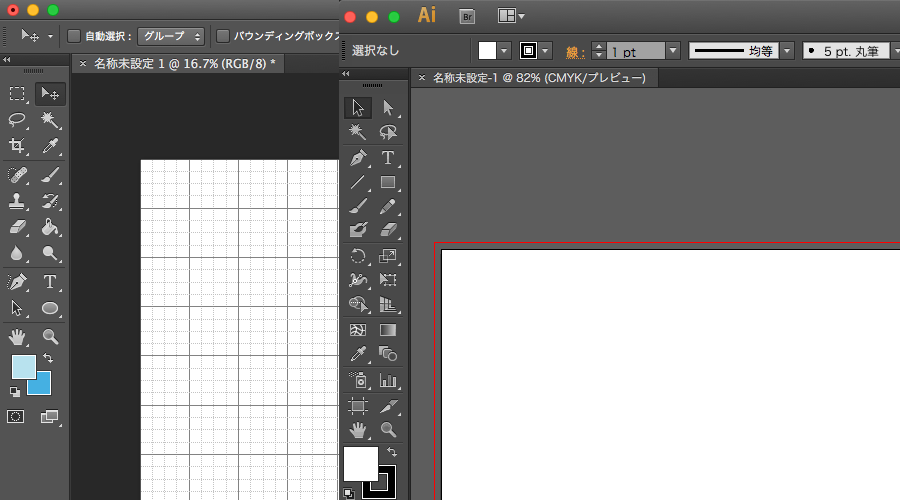 IllustratorとPhotoshopイメージ